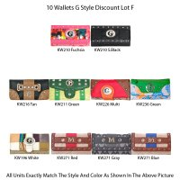 10 Wallets Economy Lot - F
