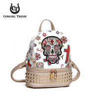 M.Gold Cowgirl Trendy 2 Compartment Small Backpack - SKU11 5449S