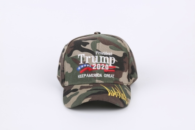 Trump - 2020 Keep America Great 3D Embroidery American Hat